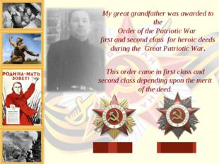 My great grandfather was awarded to the Order of the Patriotic War first and