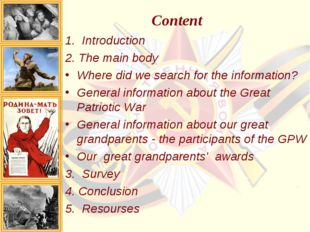 Content 1. Introduction 2. The main body Where did we search for the informat