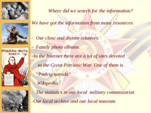Where did we search for the information? We have got the information from ma