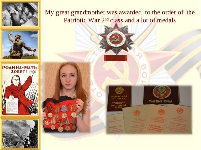 My great grandmother was awarded to the order of the Patriotic War 2nd class...