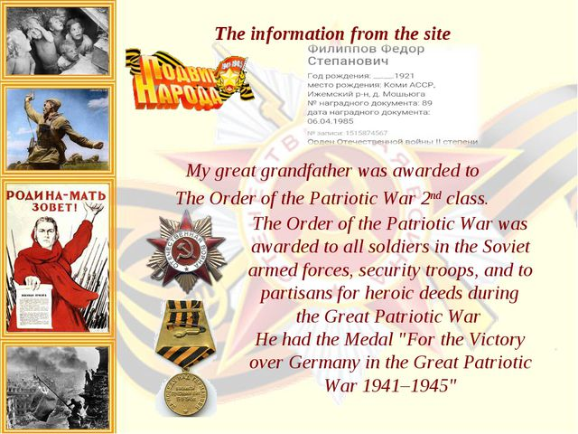 The information from the site My great grandfather was awarded to The Order o...