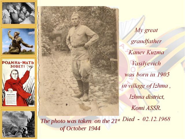 The photo was taken on the 21st of October 1944