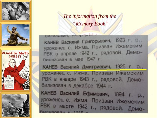 "The information from the ""Memory Book"""