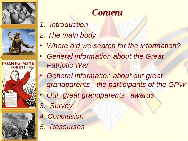 Content 1. Introduction 2. The main body Where did we search for the informat...