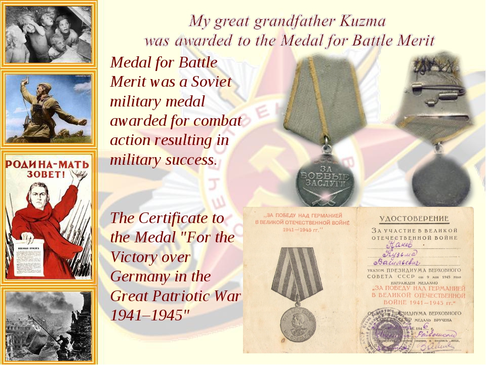 Medal for Battle Merit was a Soviet military medal awarded for combat action...