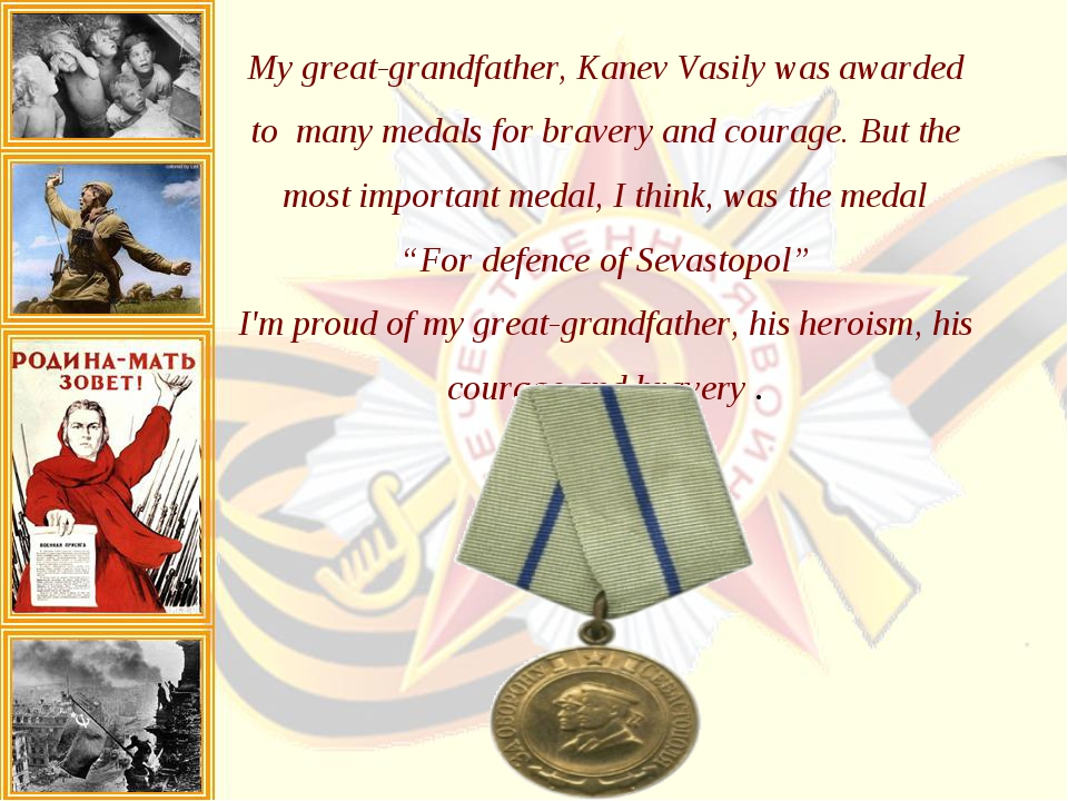 My great-grandfather, Kanev Vasily was awarded to many medals for bravery and...