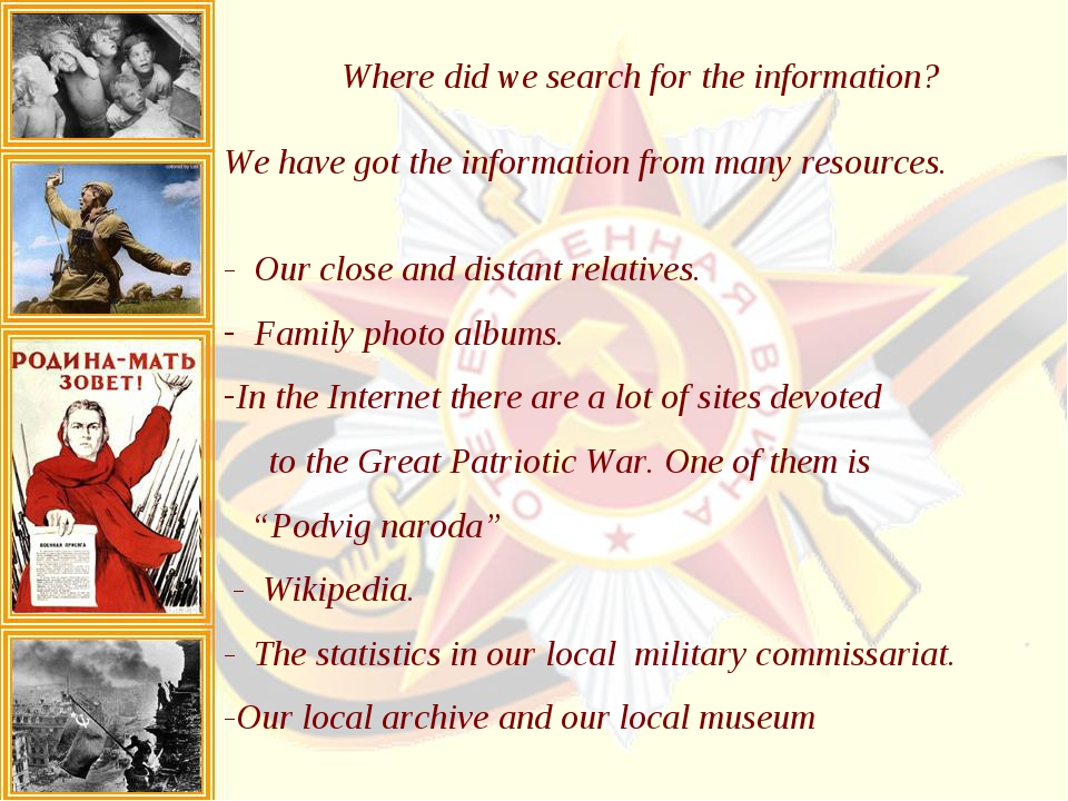 Where did we search for the information? We have got the information from ma...