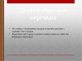Москва Указ президиума Верховного Совета СССР о присвоении городу Москве поче