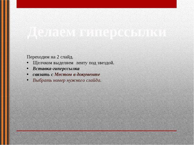 Москва Ленинград Волгоград Смоленск Тула