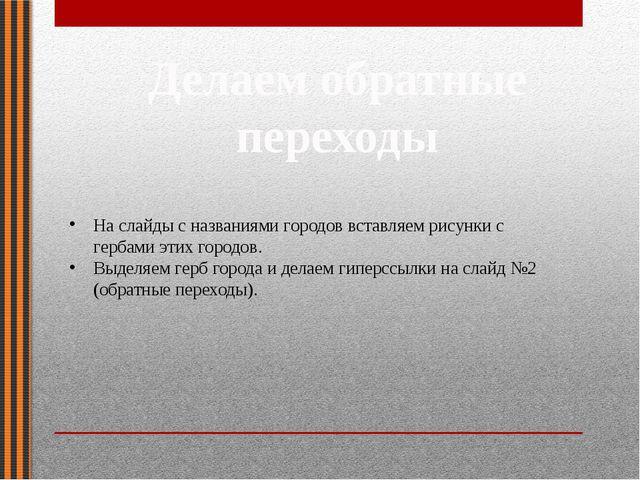 Москва Указ президиума Верховного Совета СССР о присвоении городу Москве поче...