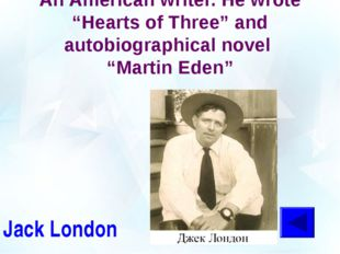 "An American writer. He wrote ""Hearts of Three"" and autobiographical novel ""Ma"