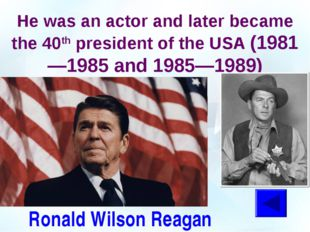 He was an actor and later became the 40th president of the USA (1981—1985 and