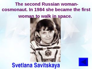 The second Russian woman-cosmonaut. In 1984 she became the first woman to wa
