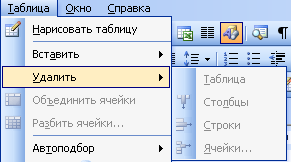 hello_html_6d38bab4.png