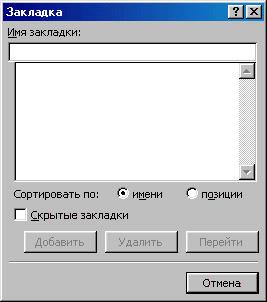 hello_html_m100f4c7f.jpg