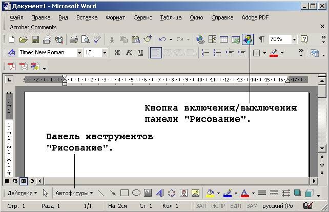 hello_html_m12fe9c61.jpg