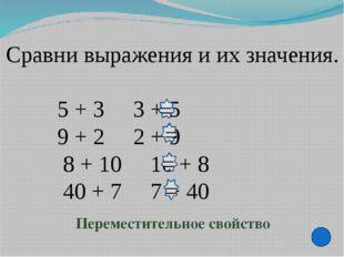 16 19 20 30 50 70 Ф Р Е Г А Т