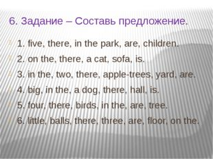 6. Задание – Составь предложение. 1. five, there, in the park, are, children.