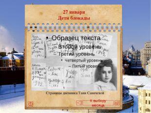 8 сентября 8 сентября Подробнее о дате ДеньБородинского сражения 8
