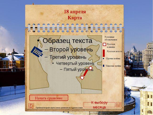 23 августа Курская битва явилась решающей в обеспечении коренного перелома в...