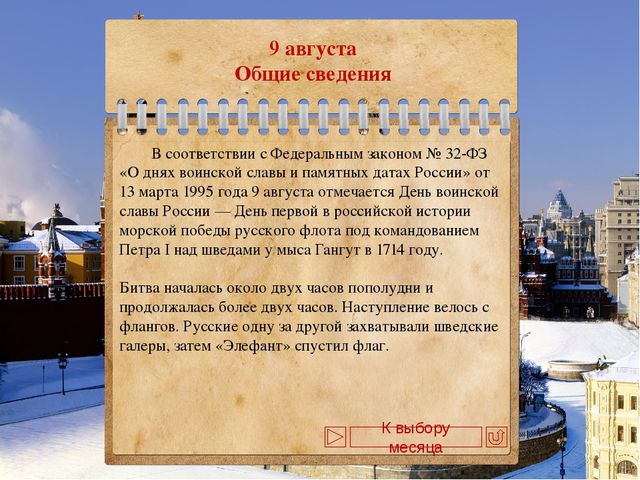 4 ноября Ополчение Минина и Пожарского уникально тем, что это единственный п...