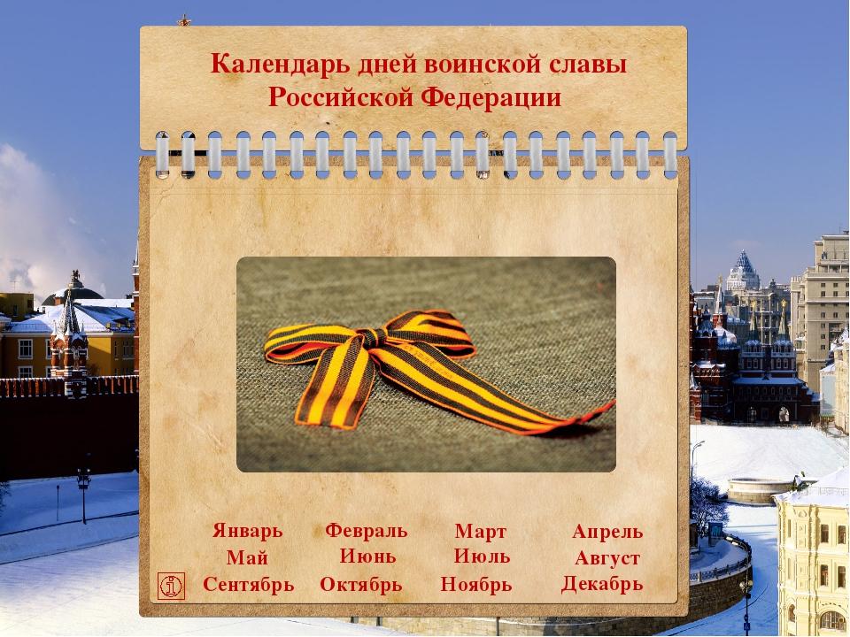 27 января 27 января «Ладога – дорога жизни» С 20 ноября рабочие стали получа...