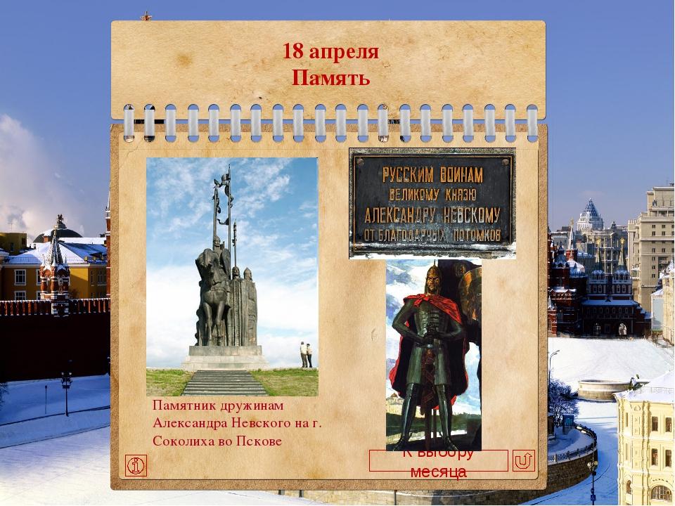 23 августа Танковое сражение под Прохоровкой 23 августа Память К выбору месяца