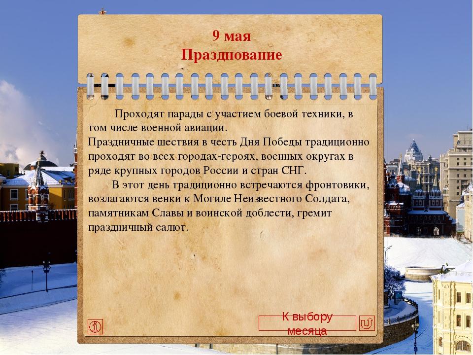 8 сентября Главным достижением генерального сражения при Бородине стало то, ч...