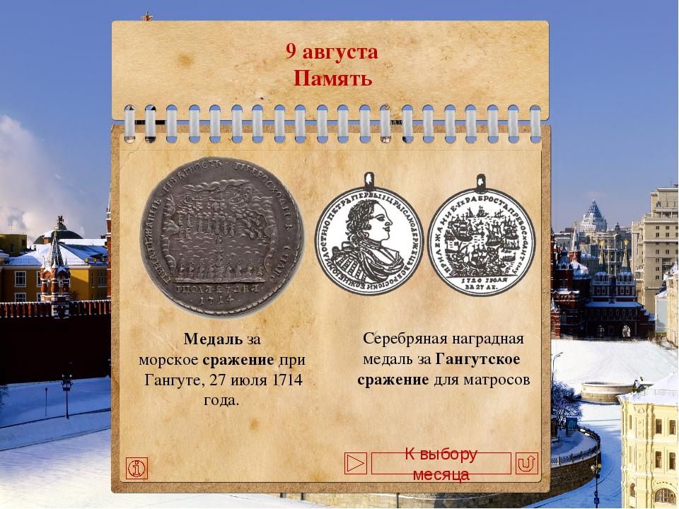7 ноября Накануне парада к советскому народу с речью обратился И.В.Сталин, е...
