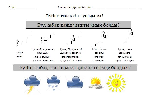 C:\Users\101\Desktop\сабак\hello_html_m789b889b.png