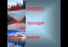 hello_html_e1a4efd.png