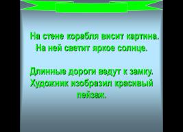 hello_html_m26be6e99.png