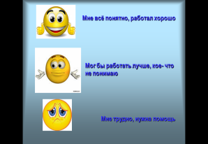 hello_html_m725fe567.png