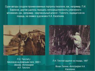 Л.Н. Толстой у балаганов на Девичьем поле. 1892 г. Москва. Фотография И.Л.