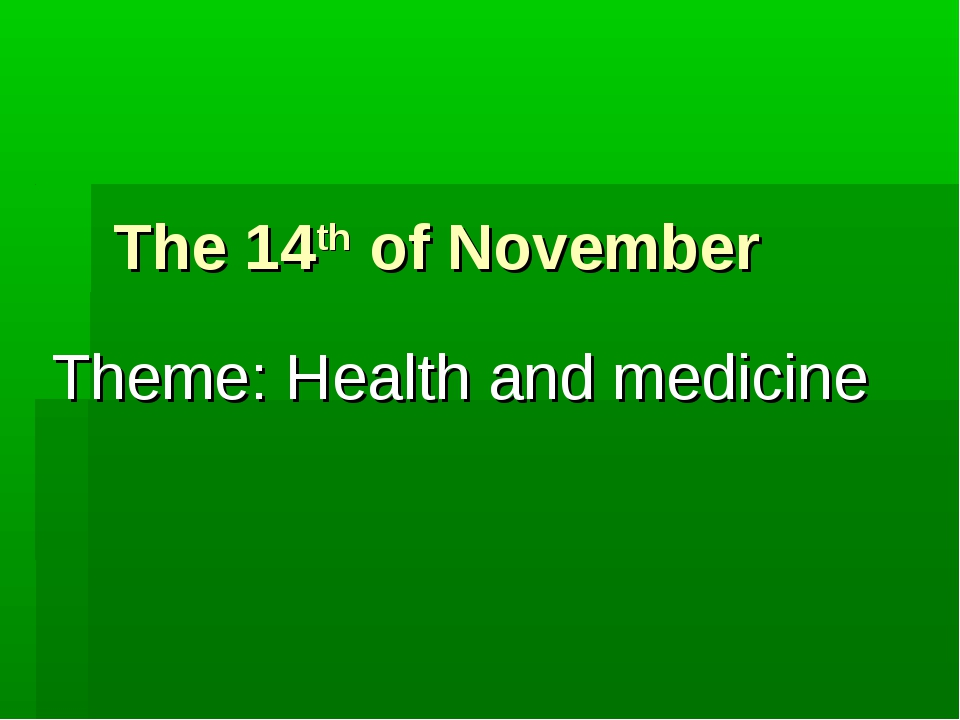 The 14th of November Theme: Health and medicine