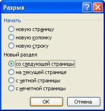 http://tct.ru/word/images/prak_w18.jpg