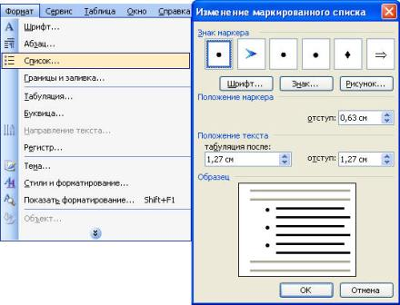http://tct.ru/word/images/prak_r24.jpg
