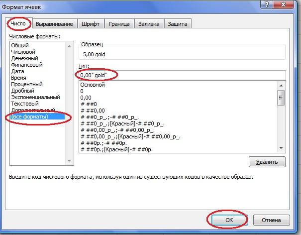 hello_html_m4c9f9d7a.jpg