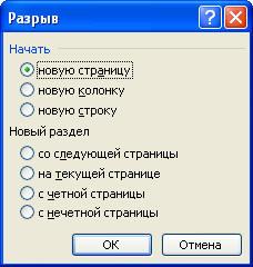 http://tct.ru/word/images/prak_w21.jpg
