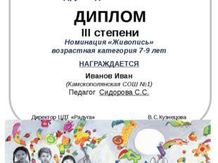 Управление образования исполнительного комитета Нижнекамского муниципального