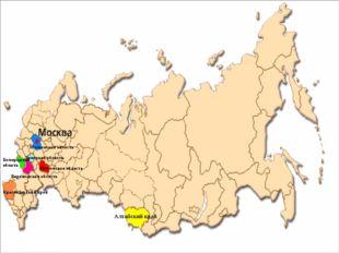 Алтайский край Белгородская область Липецкая область Воронежская область Пенз