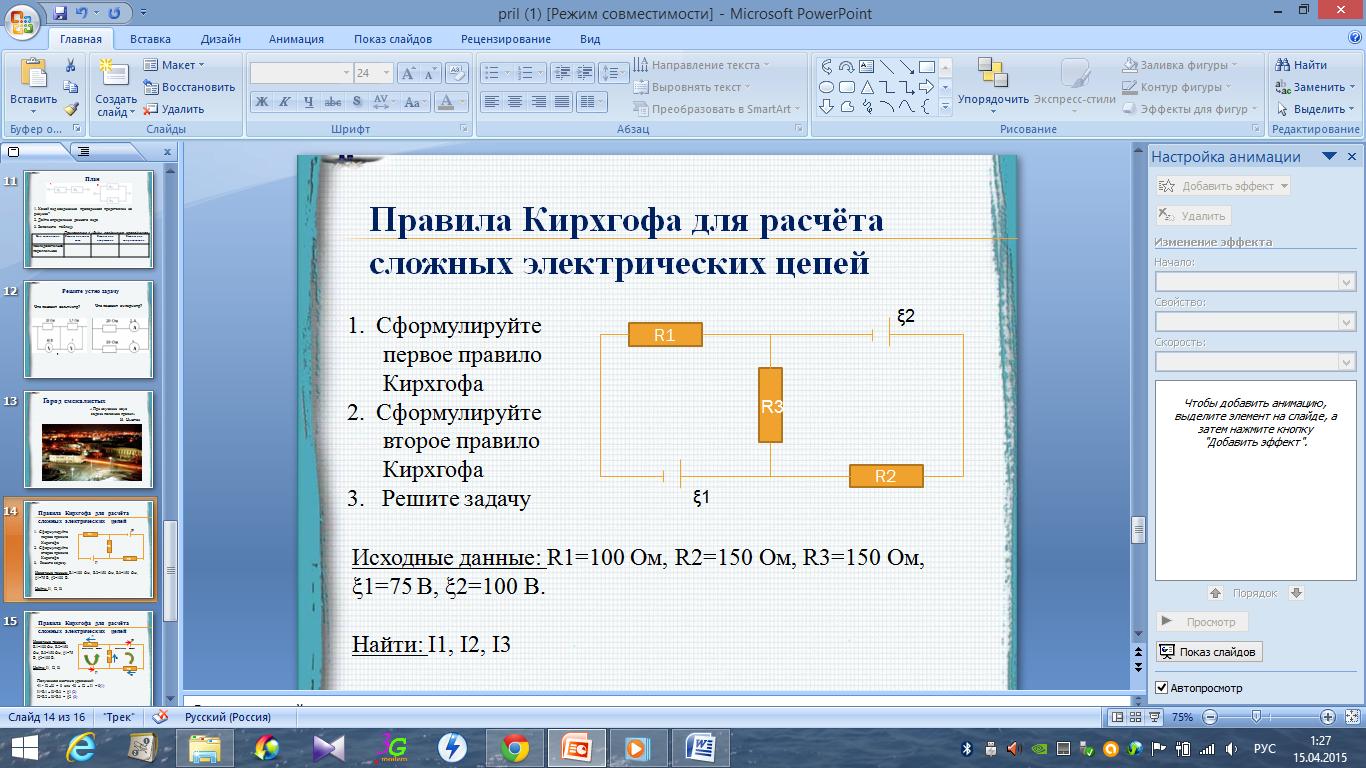 hello_html_3fc0b121.png