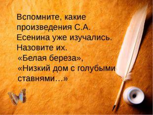 Назовите повесть А.С.Пушкина, в которой Пугачев является одним из героев. «К