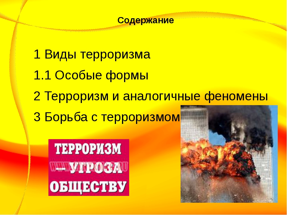 Содержание 1 Виды терроризма 1.1 Особые формы 2 Терроризм и аналогичные феном...
