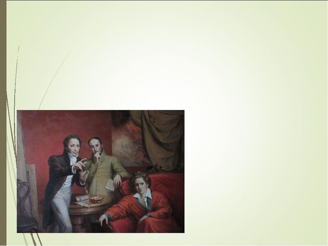 Ле́то 1831 го́да Жуко́вский и Пу́шкин проводи́ли в Ца́рском Селе́. Там они́...