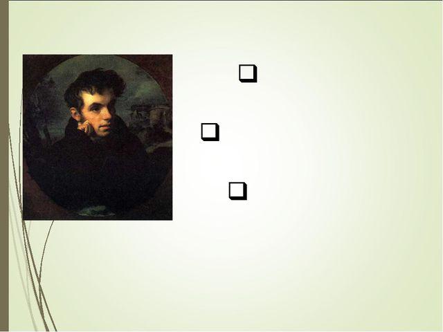 Ска́зки В.А. Жуко́вского: «Спя́щая царе́вна», «Ска́зка о царе́ Беренде́е», «...