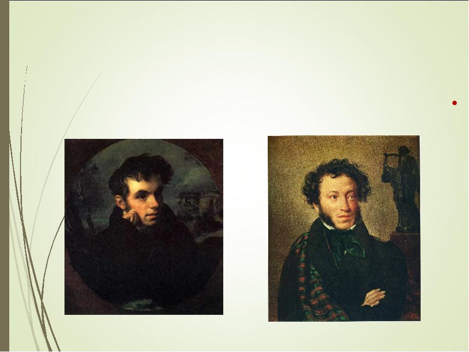 Ска́зка В.А. Жуко́вского «Спя́щая царе́вна» схо́жа со «Ска́зкой о мёртвой ца...