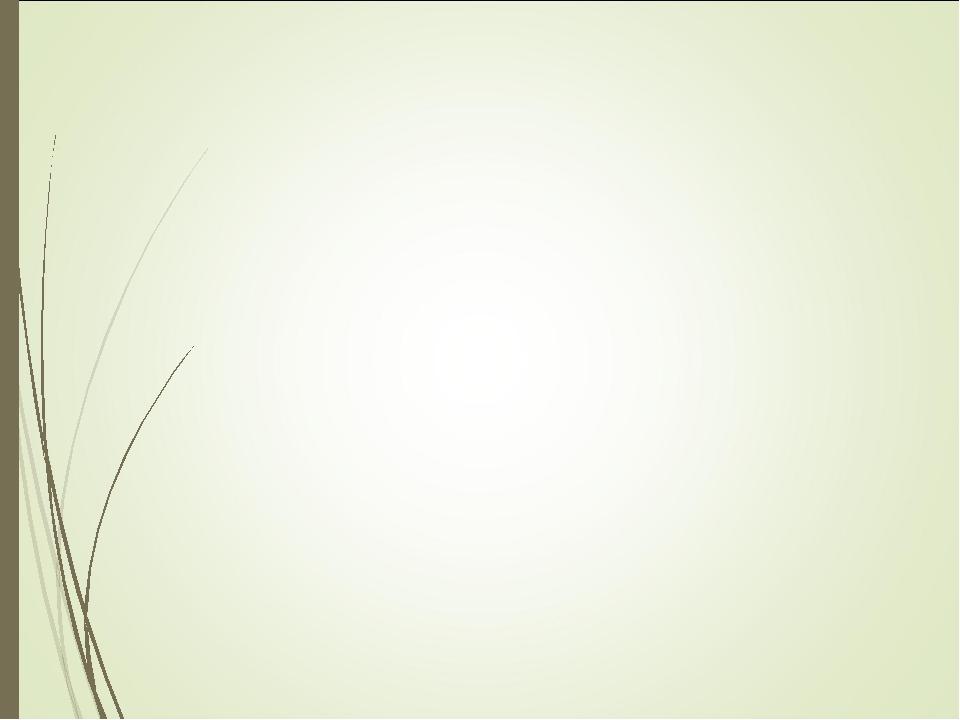 Сюже́т ска́зка В.А. Жуко́вского «Спя́щая царе́вна» Ска́зка Жуко́вского литер...