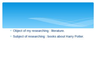 Object of my researching : literature. Subject of researching : books about H