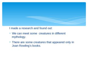 I made a research and found out: We can meet some creatures in different myth